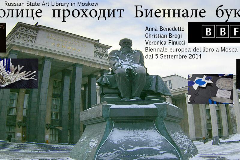 European International Book Art Biennale